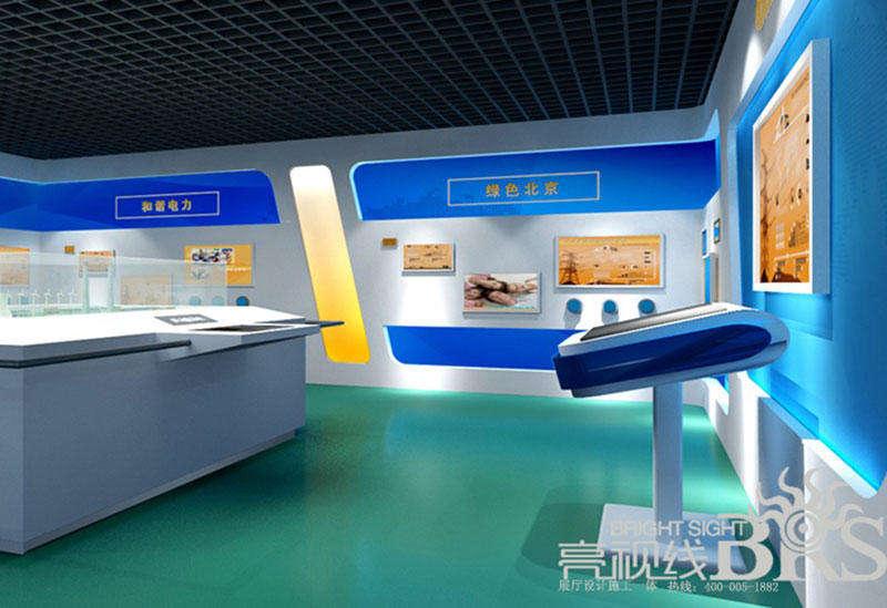 电力科技展厅设计